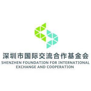 深圳市国际交流合作基金会