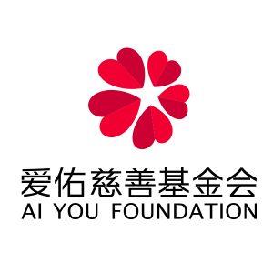 Love Charitable Foundation