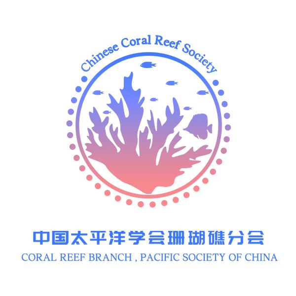 太平洋协会珊瑚礁分会
